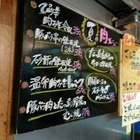 Photo taken at 広島風お好み焼き じゅん平 浦安店 by ぐんちゃん on 9/22/2016