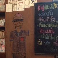 Photo taken at Malee Restaurant by Стас on 12/28/2014