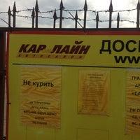 Photo taken at каронлайн by Константин М. on 9/15/2013