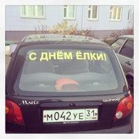 Photo taken at Микрорайон Северный by Александр К. on 11/6/2013