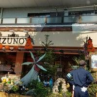 Photo taken at SWEETS MIZUNOYA by こーた on 10/9/2017