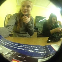 Photo taken at Школа № 288 by Liza S. on 11/17/2014