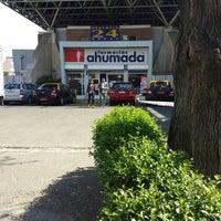 Photo taken at Farmacias Ahumada by Emerson F. on 9/18/2013