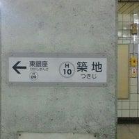 Photo taken at Tsukiji Station (H10) by Galvez59 on 9/22/2013