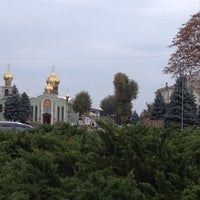 Photo taken at Cherkasy by Aleksandr G. on 10/10/2013