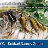 Photo taken at Poseidon Hotel Kokkari Samos by Steve G. on 5/7/2015