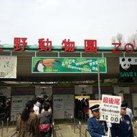 Photo taken at Ueno Zoo by Seiji O. on 3/20/2013