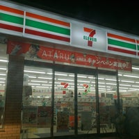 Photo taken at 7-Eleven by 武田 貴. on 9/16/2013