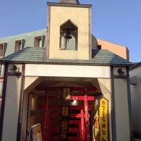 Photo taken at カステラ神社 by Takashi H. on 2/28/2013