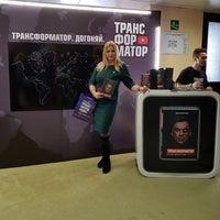 Das Foto wurde bei СК «Олимпийский» von ЕВГЕНИЯ Щ. am 2/19/2018 aufgenommen