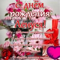 Photo taken at Агенство Праздник (Калейдоскоп) by ЕВГЕНИЯ Щ. on 4/23/2017
