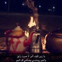 Photo taken at مخيم by Turki on 11/19/2016
