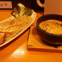 Photo taken at つけ麺 まぜ郎 ぎんや 砂田橋店 by Ohshima Y. on 11/16/2013