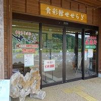 Photo taken at 道の駅 一向一揆の里 by 六 諏. on 6/18/2018