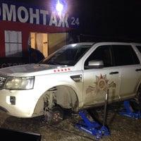 Photo taken at Parking N1 by Evgeniy B. on 11/16/2015
