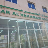 Photo taken at dar al haramain book shop by lai IS a. on 10/2/2013