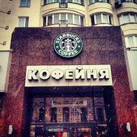 Снимок сделан в Starbucks пользователем Priska 11/27/2012