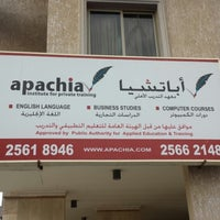 Photo taken at Apachia Institute For Private Training by Bento M. on 12/5/2013