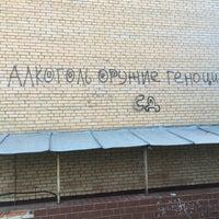Photo taken at Площадка by Alexander P. on 6/18/2014