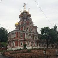 Photo taken at Nizhny Novgorod by Alexander P. on 6/10/2014