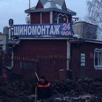 Photo taken at Автомойка (шиномонтаж) by Няма* on 12/13/2013
