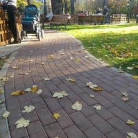 Photo taken at Parcul Central by Bodea A. on 10/12/2013