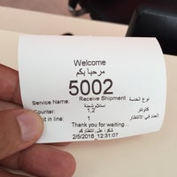 Photo taken at Aramex by Mohammed A. on 5/2/2016