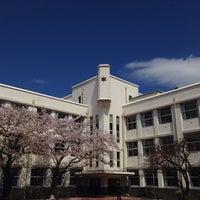 Photo taken at 麻布学園 麻布中学校・高等学校 by motoari E. on 4/5/2014