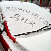 Photo taken at Универмаг детской фотографии by Andrey F. on 12/2/2014