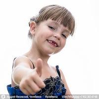 Photo taken at Универмаг детской фотографии by Andrey F. on 11/28/2014