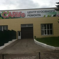 Photo taken at CARlife by Гриня В. on 9/19/2013