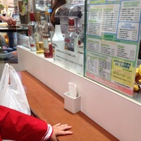 Photo taken at Very Veggie Flavors by Masaru A. on 10/14/2012