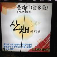Photo taken at 올다미 by Jongjin P. on 5/5/2013