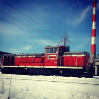 Photo taken at Hayahoshi Station by hidehisa u. on 12/14/2012