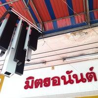 Photo taken at ร้านกระจกมิตรอนันต์ (ช.นำชัย) by DaDa M. on 12/3/2012