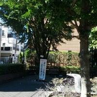 Photo taken at けこぼ坂街かど公園 by えくす ん. on 10/4/2012