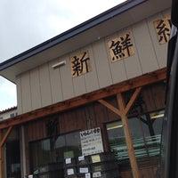 Photo taken at 朝市クラブ 新鮮組 by yskz76 on 4/5/2014