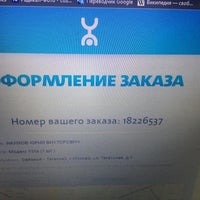 Photo taken at Связной by Yury N. on 4/12/2012