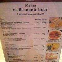 Photo taken at Central Кофейня by dэээн on 3/22/2012