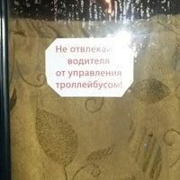 Photo taken at Троллейбус #2 by Аня Д. on 3/13/2014