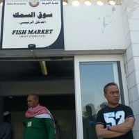 Photo taken at Fish Market Salwa by Cindy V. on 12/20/2013