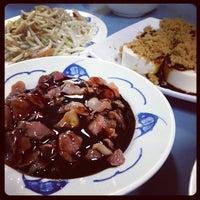 Photo taken at Koh Za Lang Taiwan Porridge by Matthew T. on 12/7/2012