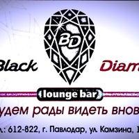 "Photo taken at Лаунж Бар ""Black Diamond"" by Рустем Б. on 9/20/2013"