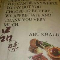Photo taken at The Chinese Restaurant (Abu Khalil) | المطعم الصيني (أبو خليل) by Marah O. on 7/16/2016