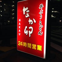 Photo taken at Nakau by Seiichi N. on 4/25/2014