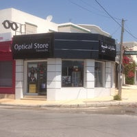 Photo taken at Optical Store by Skander T. on 7/28/2014