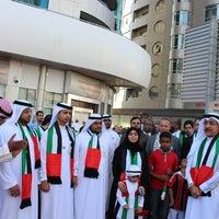Photo taken at Ajman Bank by AJMAN BANK on 11/28/2013