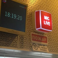 Photo taken at Радио «Спутник» by Leysan on 6/14/2013