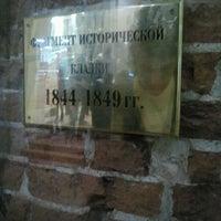 Photo taken at Кассы дальнего следования by Natalia L. on 10/25/2013