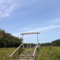Photo taken at DogRun by Masanori N. on 5/25/2014